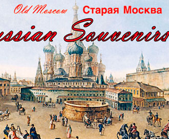 old_moscow_249044_2d.jpg