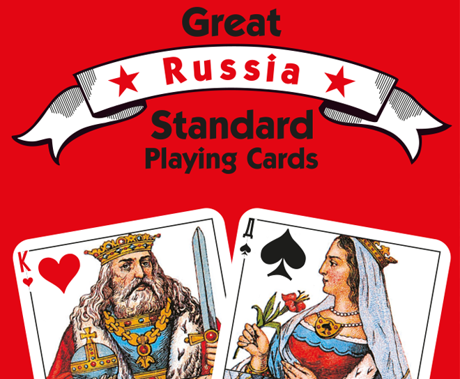 113314 Standard Russian Teaser Small.png