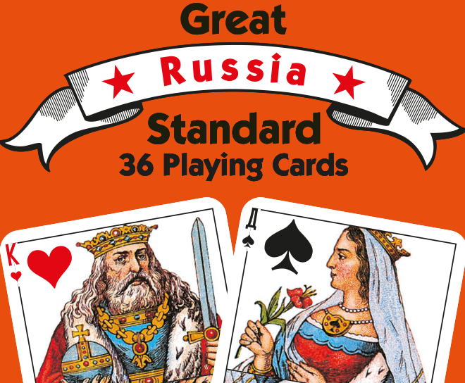 143519 Standard Russian no. 2 Teaser Small.png