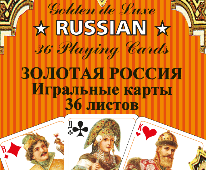 143410 Golden Russian no. 2 Teaser Small.png
